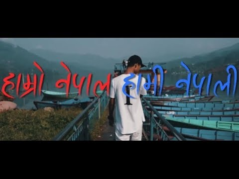 Hamro Nepal Hami Nepali - Sumin Chettri Ft. O.D.S Band | New Nepal