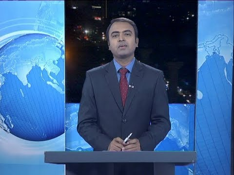 09 Pm News || রাত ৯ টার সংবাদ || 26 January 2020 || ETV News