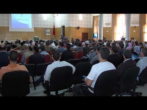 وزير الداخلية يعقد لقاء بالحسيمة مع جمعيات المجتمع المدني