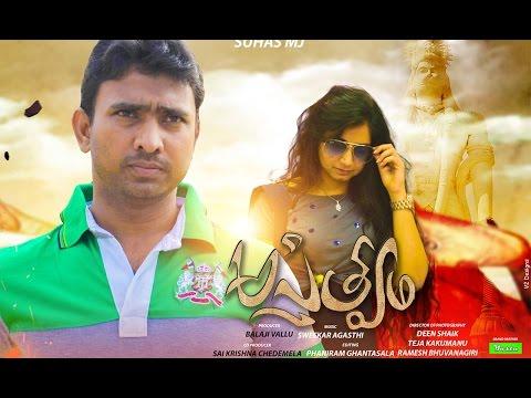 Asthitvam - Telugu Short Film