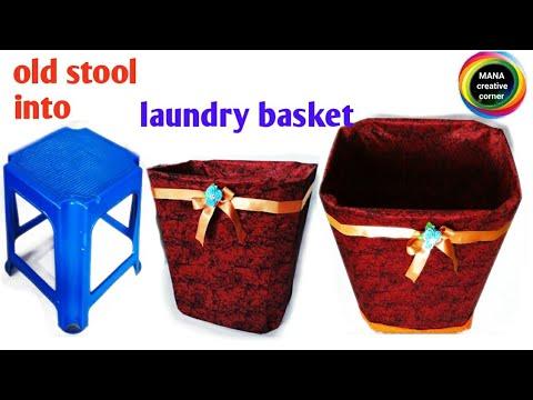 DIy laundry basket from old sitting stool/old stool reuse idea/laundry organizing ideas