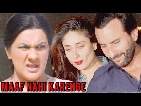 Kareena Kapoor Saif Ali Khan ANGRY on Abhishek Kap