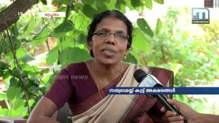 Ottapalam: Sathyabhama, a native of Pattambi has been writing more than 1000 poems in the last 10 years. She has had formal education only till class five. Her first collection of poems has been published. This 54 year old spends her days in the kitchen  and nights writing poetry.  More from Mathrubhumi News:Website: http://www.mathrubhumi.com/tv/Facebook: https://www.fb.com/mbnewsin/-----------------------------------------------------Mathrubhumi News (മലയാളം: മാതൃഭൂമി ന്യൂസ്) is a 24-hour Malayalam television news channel and is one of Kerala's most viewed TV channels. Owing to its varied presentation style and reliable content, Mathrubhumi News has become the fastest growing news channel in Kerala. More than just a news channel, Mathrubhumi News features a host of programmes that relate to various aspects of life in Kerala. Some of the frontline shows of the channel include: Super Prime Time, the No.1 prime time show in Kerala, the woman-centric news programme She News and Nalla Vartha a news program that focuses on positive news.Mathrubhumi News is an initiative by The Mathrubhumi Printing & Publishing Co. Ltd.Mathrubhumi News. All rights reserved ©.
