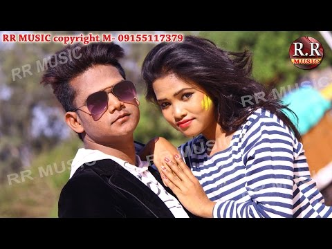 Video Dil Lagi | दिललगी | HD New Nagpuri Song 2017 | Singer- Pankaj Oraon | RR Music download in MP3, 3GP, MP4, WEBM, AVI, FLV January 2017