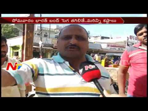 People-Suffer-With-Bank-Holidays-Demonetisation-NTV