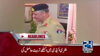 News Headlines  12:00 AM  26 July 2017  24 News HD