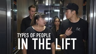 Video Types of People in the Lift MP3, 3GP, MP4, WEBM, AVI, FLV Agustus 2018