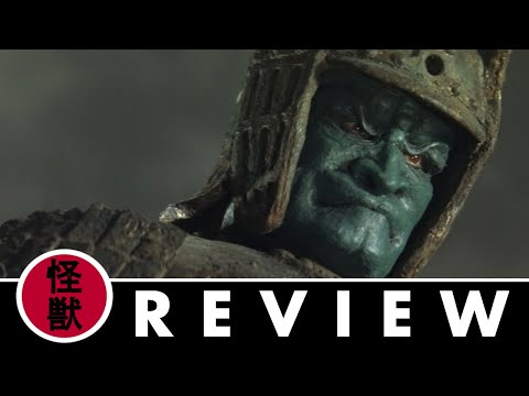 Up From The Depths Reviews | Daimajin (1966)