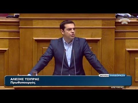 Η ομιλία του Αλ. Τσίπρα στη Βουλή για το Πολυτεχνείο