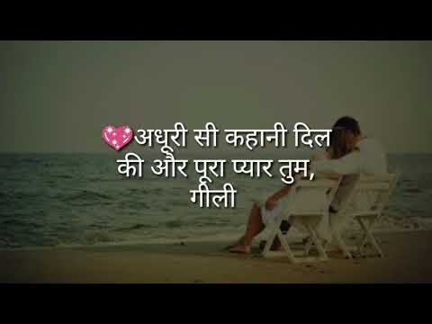 Love SMS - love shayari for whatsapp status  love shayari in hindi for love status  Hindi shayari
