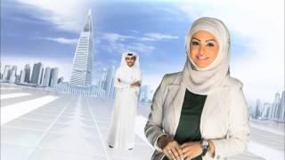 BeIN SPORTSفي قلب كأس الخليج