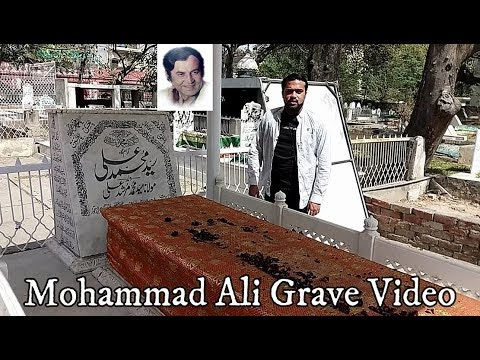Video Muhammad Ali Pakistani Actor Grave download in MP3, 3GP, MP4, WEBM, AVI, FLV January 2017