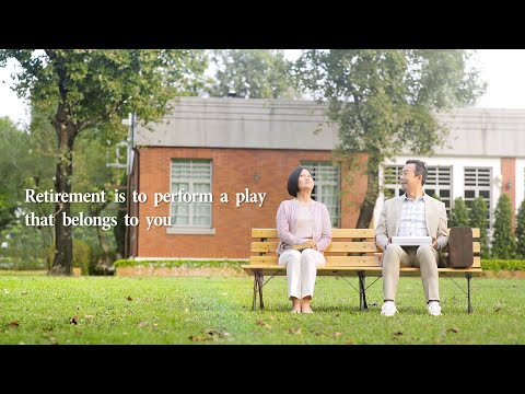 Retirement is to perform a play that belongs to you