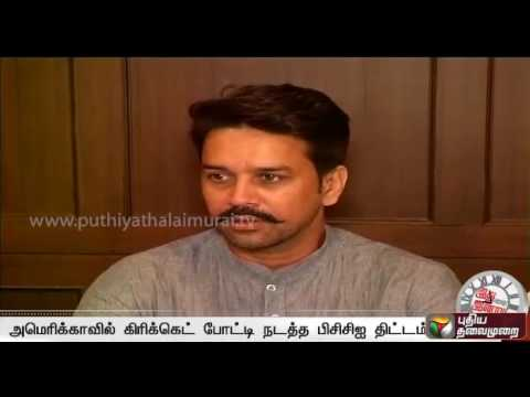 BCCI-Chief-Anurag-Thakur-takes-Cricket-to-the-United-States