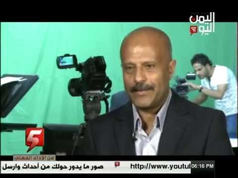 فلم قناة اليمن اليوم اصرار وانتصار