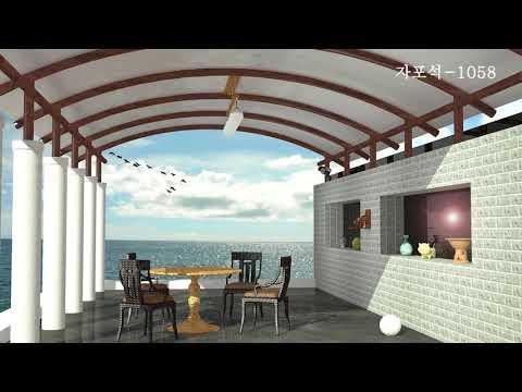 다윗스톤 영상 (3D체험- 65)