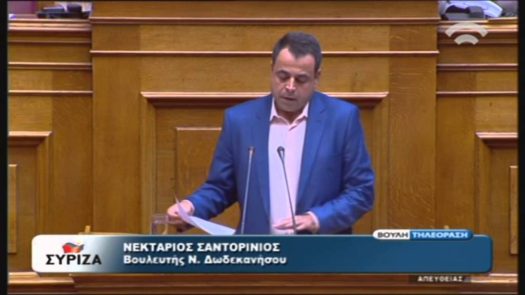 Προγραμματικές Δηλώσεις: Ομιλία Ν. Σαντορινιού (ΣΥΡΙΖΑ) (06/10/2015)
