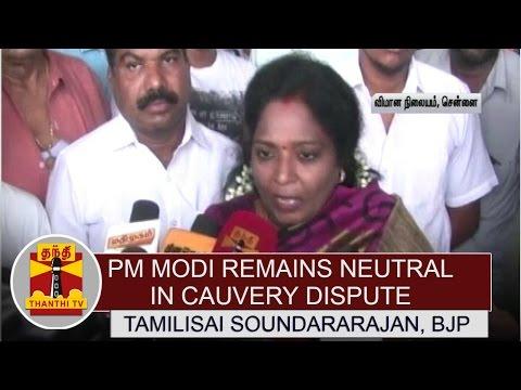 PM-Modi-Remains-Neutral-in-Cauvery-Dispute--Tamilisai-Soundararajan-BJP-Thanthi-TV