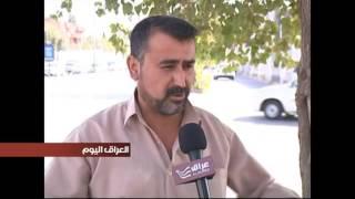 بالفديو .. الدوائر والمؤسسات الحكومية في السليمانية تغلق ابوابها احتجاجا على عدم استلام المرتبات