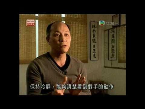 Video of 雷明輝詠春 Lui Ming Fai Wing Chun