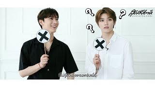 Guessing Game : Taeyong x Ten in Sudsapda | sudsapda tv