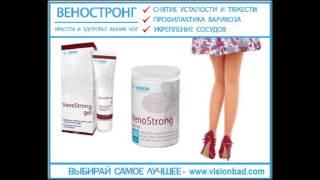 Superia витамины для женщин