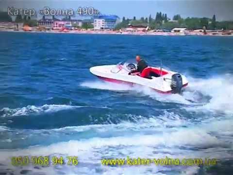 как проходить волну на лодке