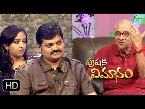 Pushpaka Vimanam | Singeetam Srinivasa Rao | Mayuri Movie | 5th November 2017| Part 2