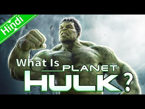 What Is Planet Hulk ? (Explain In Hindi)