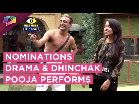 Dhinchak Pooja And Akash Perform | Nominations DRA