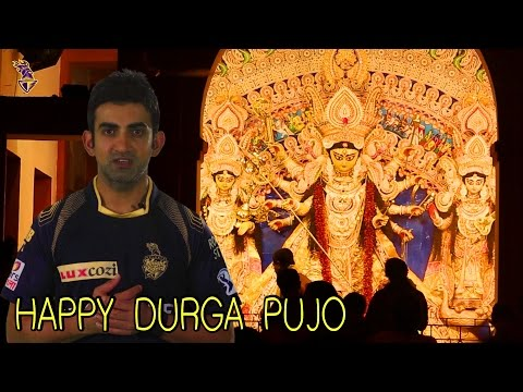 KKR Wishes A Very Happy Durga Pujo