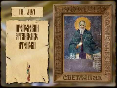 SVETAČNIK 18. JUL