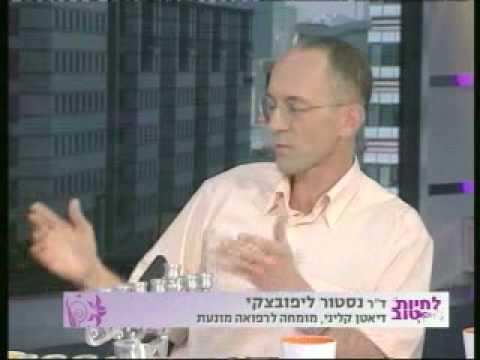 ערוץ 2, תוכנית לחיות טוב עם סיגל שחמון - דיאטה בחגים