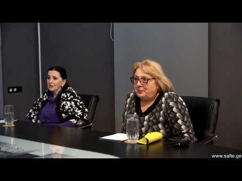 18.12.2019 - ქართული კაბალა, ფაშიზმი და თქმულება ამირანზე.