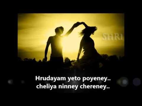 Video Hrudayam Yeto poyeney song lyrics video download in MP3, 3GP, MP4, WEBM, AVI, FLV January 2017