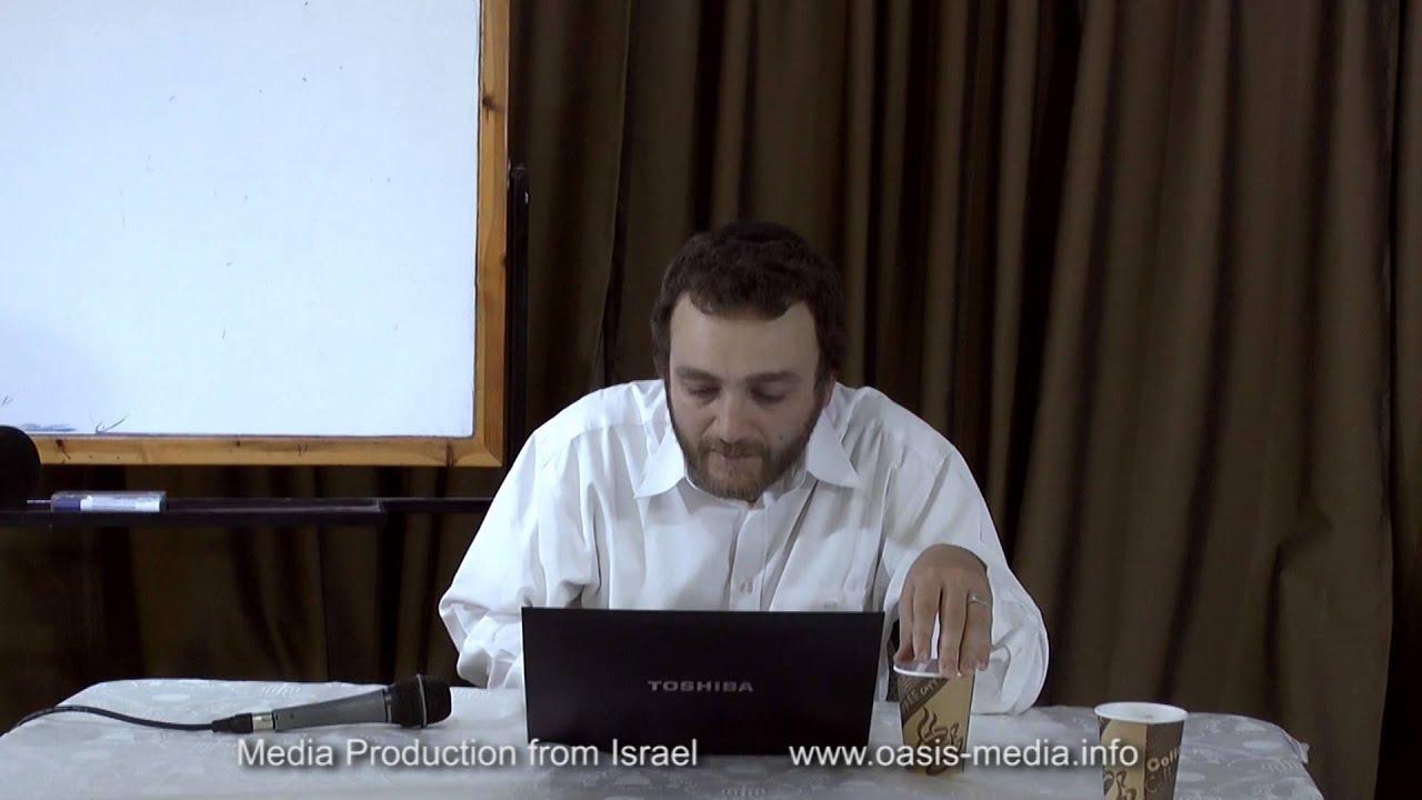 Часть 6. Взаимоотношения между евреями и неевреями в ТАНАХе.