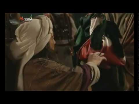 فيلم الأمام الحسين