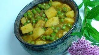 How to make Aloo Matar (Potatoes w/  Peas) - Indian Cuisine