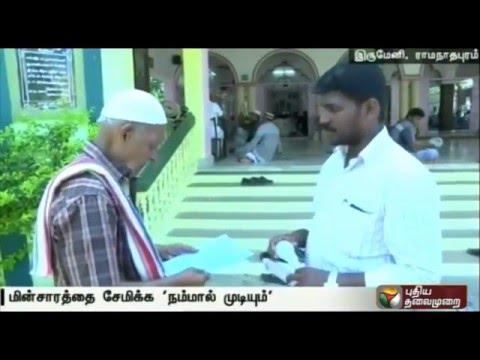 Puthiya-Thalaimurais-Nammal-Mudiyum-team-provies-LED-bulbs-in-Ramanathapuram