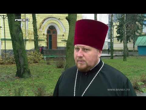 У православних розпочався благодатний піст [ВІДЕО]