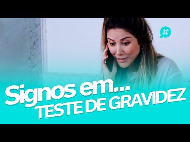 SIGNOS em TESTE DE GRAVIDEZ! | Mica Rocha | - Mica Rocha