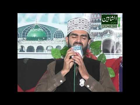 Video Faisal iqbal khawajgi  urdu Naat Ay Rasool e ameen download in MP3, 3GP, MP4, WEBM, AVI, FLV January 2017