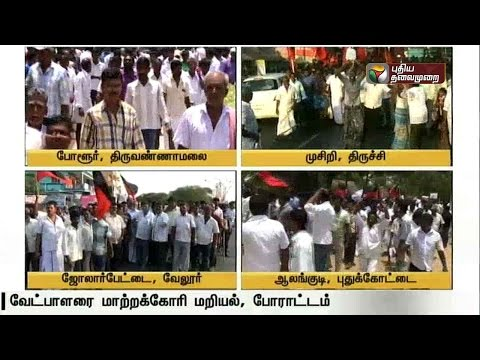 DMK-cadres-protest-to-change-election-candidates-in-various-places