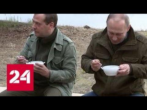 Путин и Медведев встретились с новгородскими рыбаками (видео)
