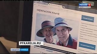 Интернет-радио Пенсионного фонда Карелии — теперь и на карельском