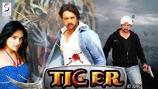Video Tiger Ki Jung - Dubbed Hindi Movies 2016 Full Movie HD l Sudeep, Ramya, Srinath. MP3, 3GP, MP4, WEBM, AVI, FLV Agustus 2018