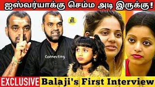 Video Balaji First Interview : ஐஸ்வர்யாக்கு வெளியே செம்ம அடி இருக்கு ! Balaji ! Vijay TV ! Bigg Boss Tamil MP3, 3GP, MP4, WEBM, AVI, FLV September 2018