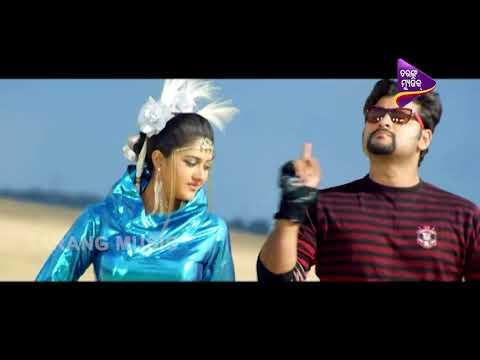 Video Baby Tu Sanjibani | Odia Song | Mental Toka - Anubhav & Barsha download in MP3, 3GP, MP4, WEBM, AVI, FLV January 2017
