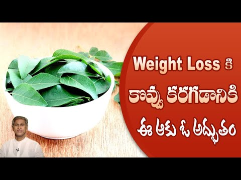 Health Benefits of Curry Leaves | Uses of Karivepaku | Dr. Manthena's Health Tips
