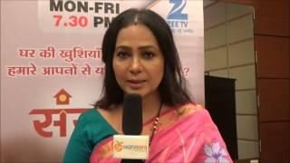 Zee TV's new show Sanyukt lead actress Shubhangi Latkar exclusive with Nagpurinfo